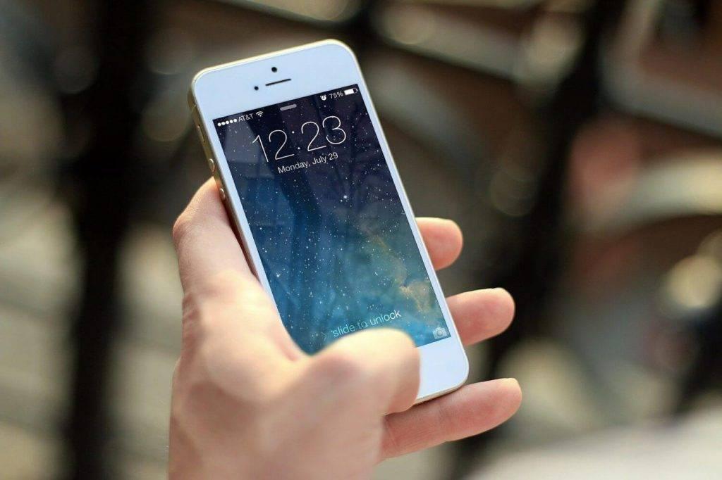 iPhone - EWR Digital